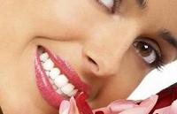 Отдается в дар Ополаскиватель для полости рта