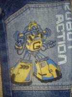 Отдается в дар джинсики детские суперские