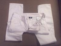 Отдается в дар Белые джинсы на девочку 11-12лет