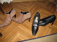 Отдается в дар обувной дар