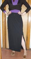 Отдается в дар юбка черная удлиненная 42 р.