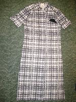 Отдается в дар Платье «винтажное»;-)