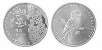 Отдается в дар Монета «Ястребиная сова»