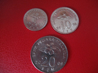 Отдается в дар Малайзийские монетки