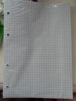 Отдается в дар Блок листов для тетради