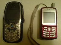 Отдается в дар Мобильники 2.
