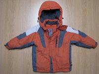 Отдается в дар Куртка и штаны на мальчика лет четырёх