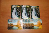 Отдается в дар пейзажи 2011 (календарики)