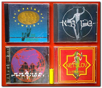 Отдается в дар Аудио компакт диски