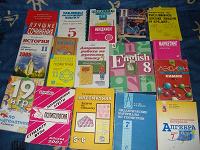Отдается в дар Школьные учебники, шпаргалки
