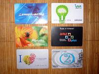 Отдается в дар Пластиковые карточки
