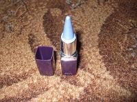 Отдается в дар Ультрамягкие тени-карандаш для век «Изысканный шик»
