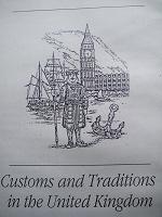 Отдается в дар customs and traditions