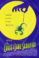 Отдается в дар фильм «Проклятие нефритового скорпиона»