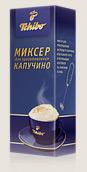 Отдается в дар Дар для тех, кто любит готовить! миксер для кофе и фломастеры с пищевыми красителями.