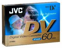 Отдается в дар Оцифровка видеозаписи MiniDV VHS Video-8 Digital-8 на DVD или Blu-ray