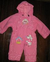 Отдается в дар Комбез для бебенятка
