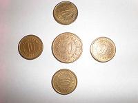 Отдается в дар Монеты Пари