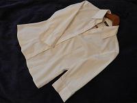 Отдается в дар Женские рубашки в офис