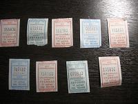 Отдается в дар Билетики транспорта Тулы