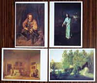Отдается в дар Открытки — репродукции картин из трех разных наборов.