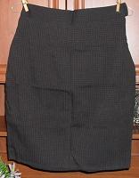 Отдается в дар странная юбка
