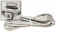 Отдается в дар Кабель USB Type-B