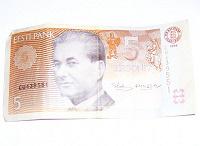 Отдается в дар Банкнота 5 эстонских крон