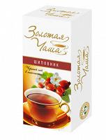 Отдается в дар Чай «Золотая чаша» шиповник