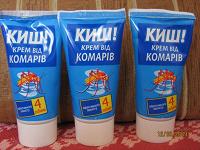 Отдается в дар Крем от комарикофф