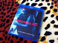Отдается в дар Совокупность лжи (диск Blu-ray)