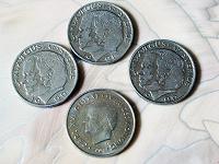 Отдается в дар Монетки Швеции