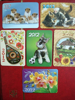 Отдается в дар Календарики 2012