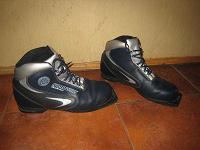 Отдается в дар Лыжные ботинки Nordway