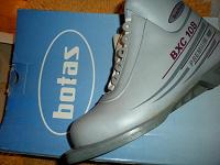 Отдается в дар Лыжные ботинки! Размер… 36 — 37 плюс носочек.