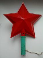 Отдается в дар Красная звезда на елку