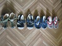 Отдается в дар обувь для малыша