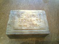 Отдается в дар Кусок хозяйственного мыла