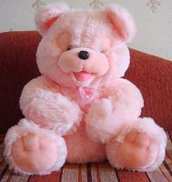 Отдается в дар Огромный медведь :)
