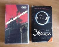 Отдается в дар Видеокассеты и DVD-диски с фильмами
