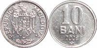 Отдается в дар Монета Молдова 10 бани