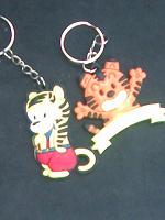 Отдается в дар брелочки — тигрики