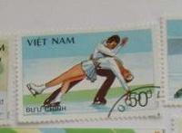 Отдается в дар Марки Вьетнама, Кубы