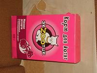 Отдается в дар Корм для котят «Экзотик» мясное ассорти