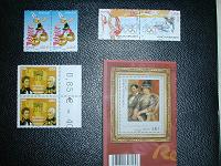Отдается в дар Французские марки современные гашенные