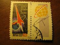 Отдается в дар марки космос СССР