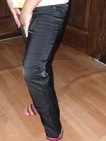 Отдается в дар Джинси-брюки для модници.