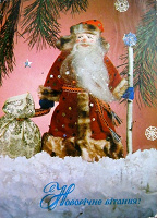 Отдается в дар Новогодние открытки!
