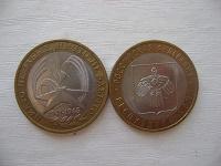 Отдается в дар юбилейные монеты