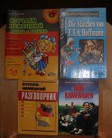 Отдается в дар Книги на немецком и для изучения немецкого